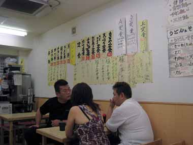 新京橋百円商店街『もとや南店』♪_d0136282_18352994.jpg