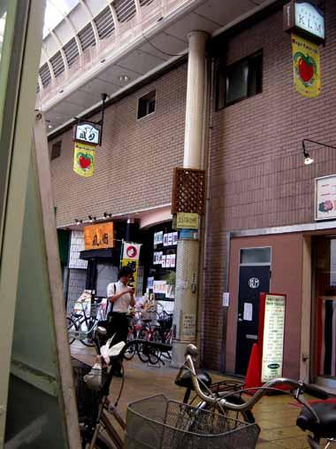 新京橋百円商店街『もとや南店』♪_d0136282_1836115.jpg