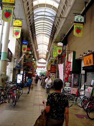 新京橋百円商店街『もとや南店』♪_d0136282_18365723.jpg