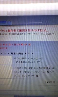 f0115793_203715100.jpg