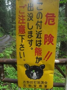 沢登り_e0111396_0191351.jpg