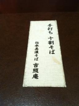 伝統・・・in 岐阜 Ⅱ_b0206197_11525497.jpg