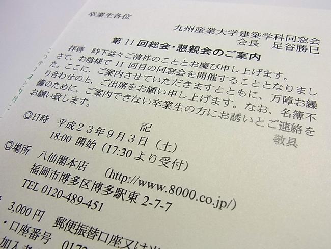 b0186200_10444230.jpg