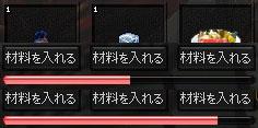 c0194301_049530.jpg