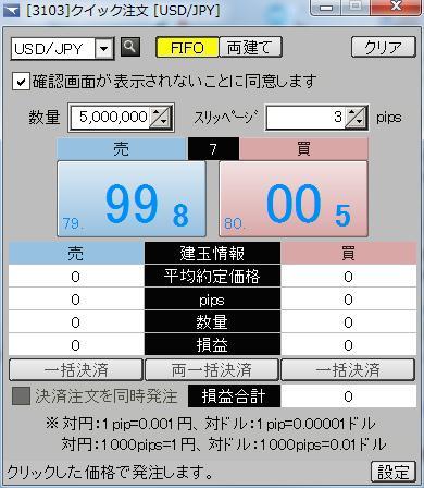 d0099705_17332152.jpg