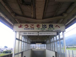 ピノ・ギター教室夏合宿_d0077106_17351635.jpg
