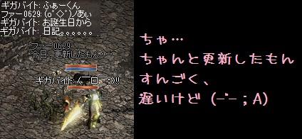 f0072010_7175693.jpg