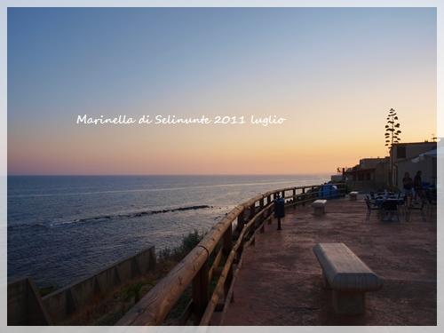 かつてはギリシャ人が築いたのかも?Marinella di Selinunte(マリネッラ ディ セリヌンテ)を歩く_f0229410_2132515.jpg