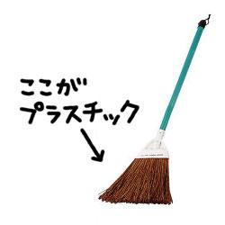 b0044915_10492278.jpg