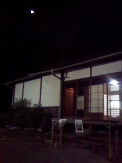9月12日(月)十五夜は清閑亭で!_c0110117_14413614.jpg