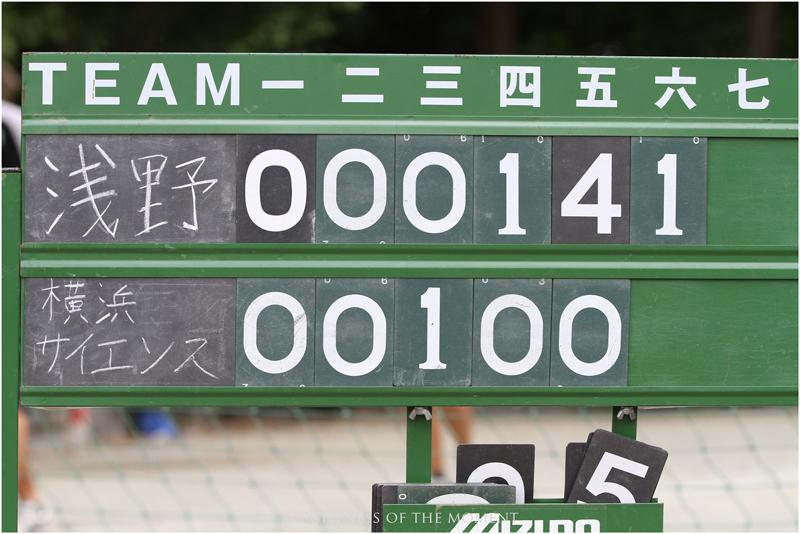 2011 8.4 浅野高校vs横浜サイエンス_e0200922_18515637.jpg