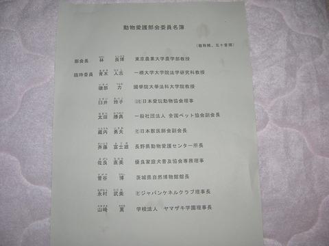 e0207223_19543215.jpg