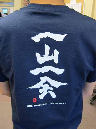 2011年 ヤムナスカオリジナルTシャツ_d0112928_615010.jpg