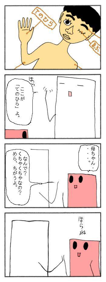 f0226235_16511948.jpg