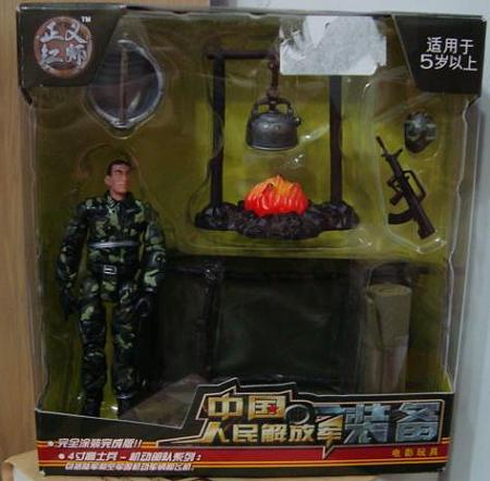 防衛白書、中国は「高圧的」と表現_a0103951_72968.jpg
