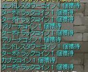 f0091459_3405329.jpg