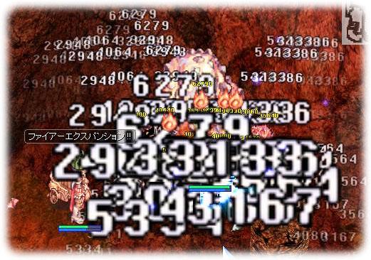 c0069371_1947557.jpg