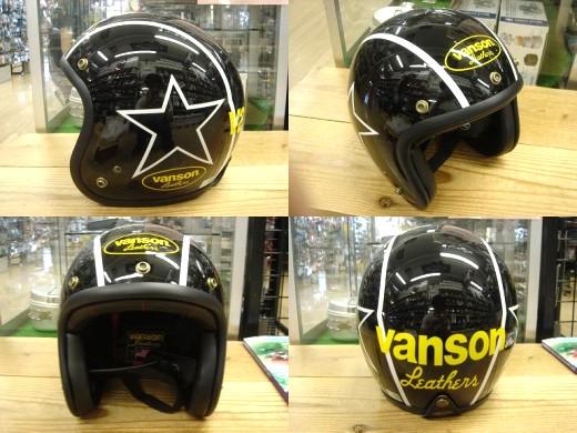 VANSONのジェットヘルメット StarとBone入荷!_b0163075_8384694.jpg