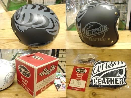 VANSONのジェットヘルメット StarとBone入荷!_b0163075_8391818.jpg