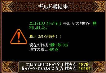 b0194887_17455872.jpg