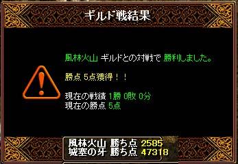 b0194887_17472612.jpg