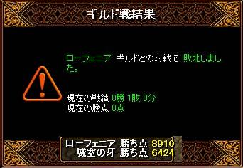 b0194887_17495327.jpg