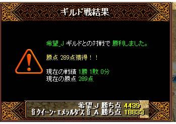 b0194887_17512261.jpg