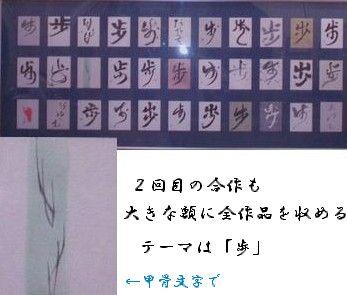 f0007689_14102127.jpg