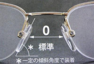 金栄堂TUNE UP・ボリュームアップパッド開始!_c0003493_1440860.jpg