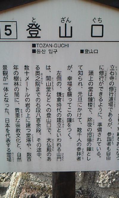 金栄堂TUNE UP・ボリュームアップパッド開始!_c0003493_14462119.jpg
