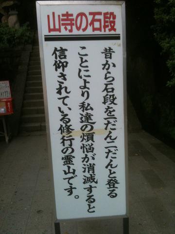 金栄堂TUNE UP・ボリュームアップパッド開始!_c0003493_14475100.jpg
