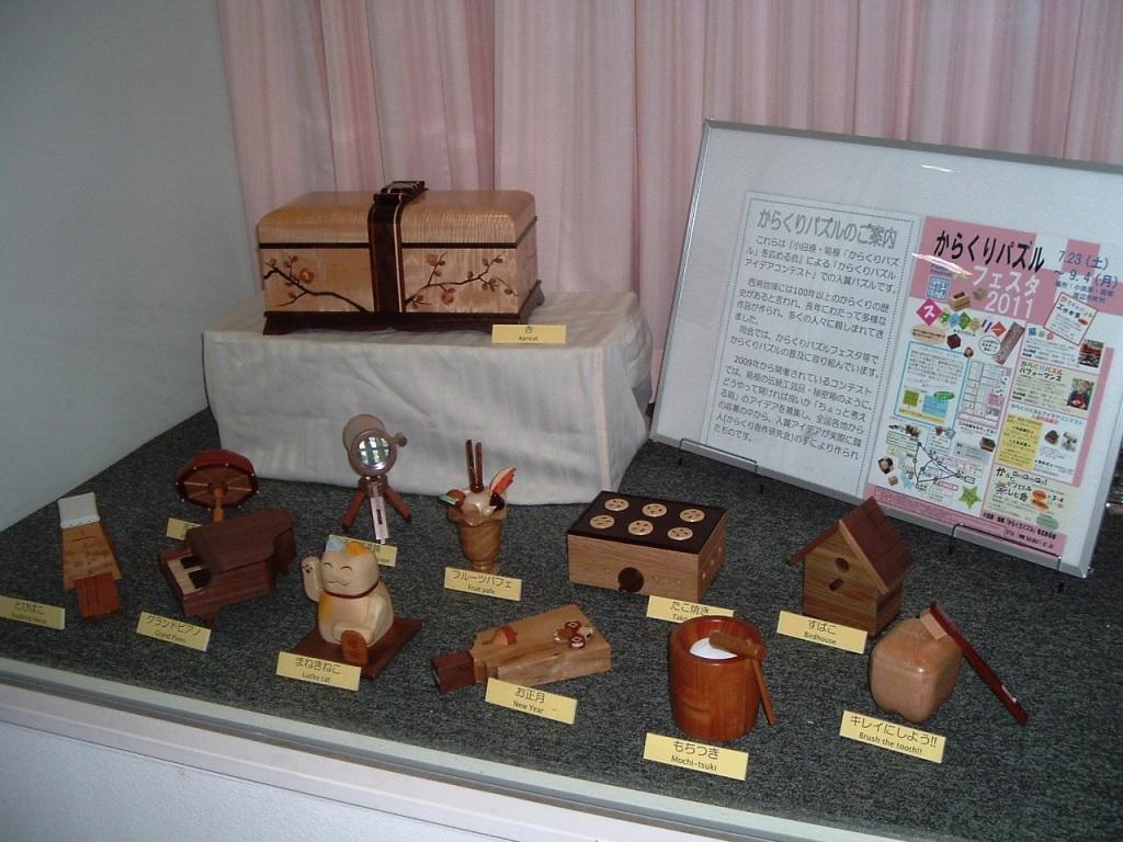 展示のお知らせ -小田原合同庁舎-_a0220500_18442553.jpg