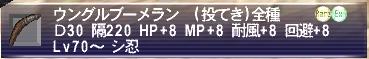 b0082004_1601077.jpg