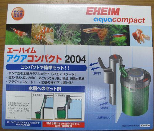 エーハイム・アクアコンパクト2004 やっと入荷 &近況報告_a0193105_20105836.jpg