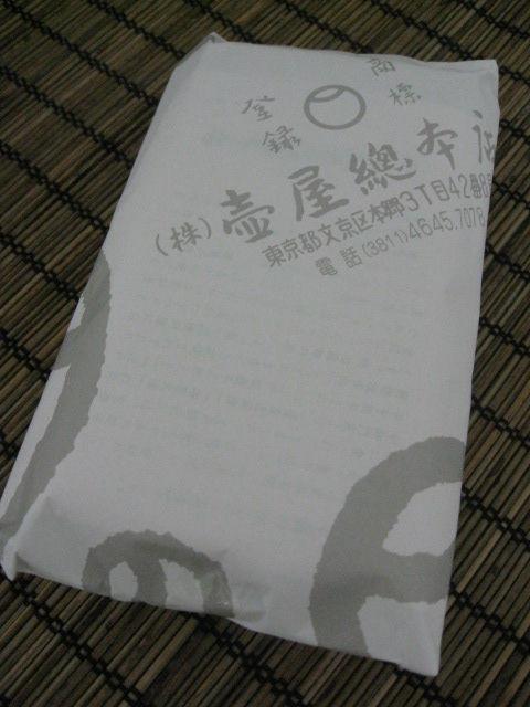b0173605_1041684.jpg