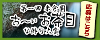 8/19バースデーパーティー、企画発表!_a0114206_14265472.jpg