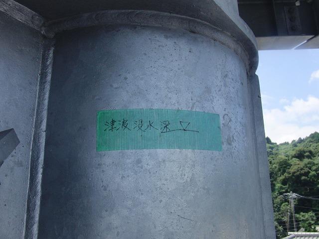 多くの点で参考になる沼津市の地震・津波対策_f0141310_8265725.jpg