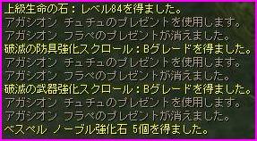 b0062614_2164838.jpg