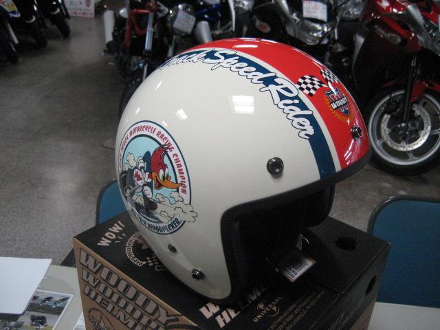 新作ヘルメット!_a0169121_12594951.jpg
