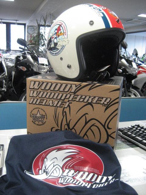 新作ヘルメット!_a0169121_131753.jpg