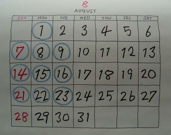 8月のお休み_b0206421_1833194.jpg