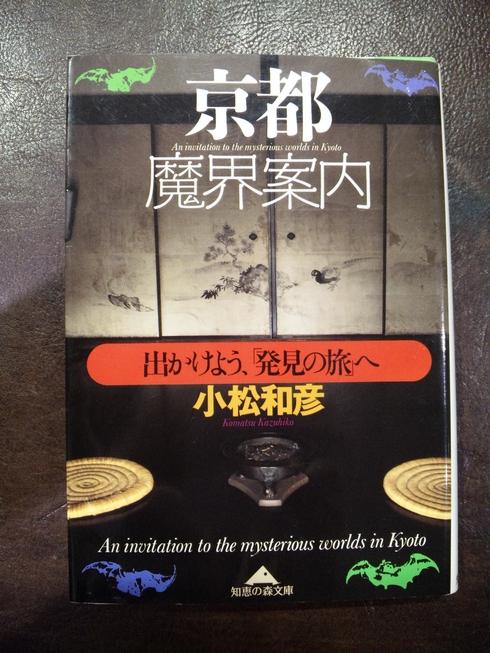 もう一つの京都_b0226322_991662.jpg