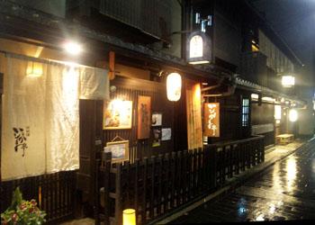 小雨の京都_e0103024_23222037.jpg