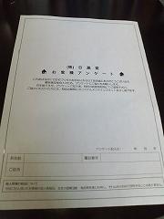 b0149237_1582831.jpg