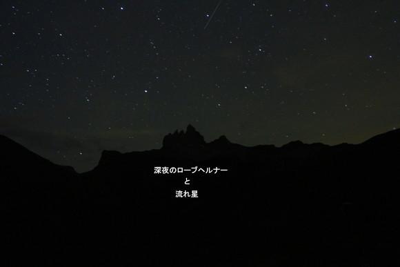 f0238447_1245563.jpg