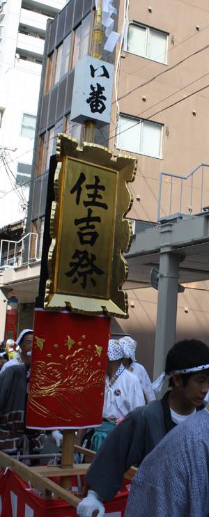 今日は新潟祭りの前夜祭の民謡流しで、7日(日)は新潟川開き花火大会です_d0178448_10251482.jpg