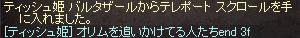 b0048563_2134184.jpg