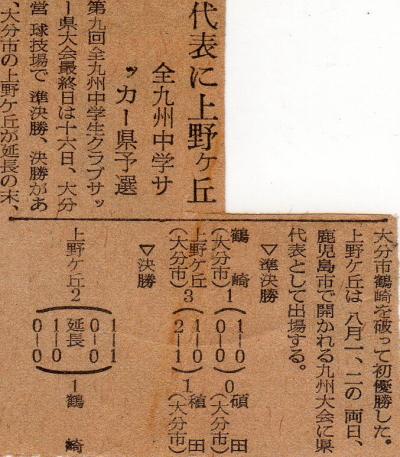 f0201170_20461283.jpg