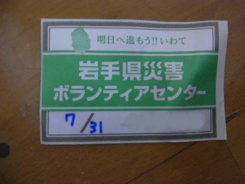 f0130376_20133854.jpg