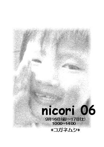 a0119195_10241345.jpg